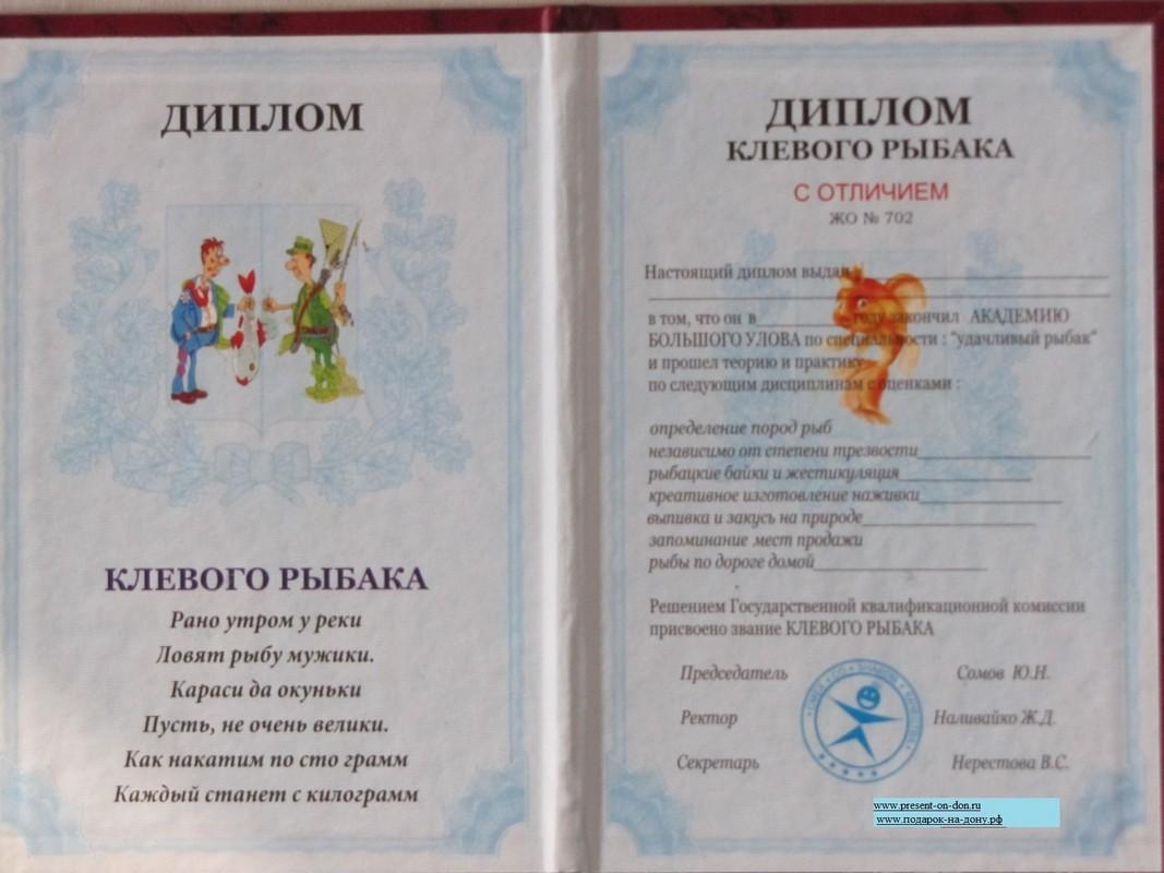 Автосалон диплом пгс скачать бесплатно Автосалон диплом пгс скачать бесплатно Москва