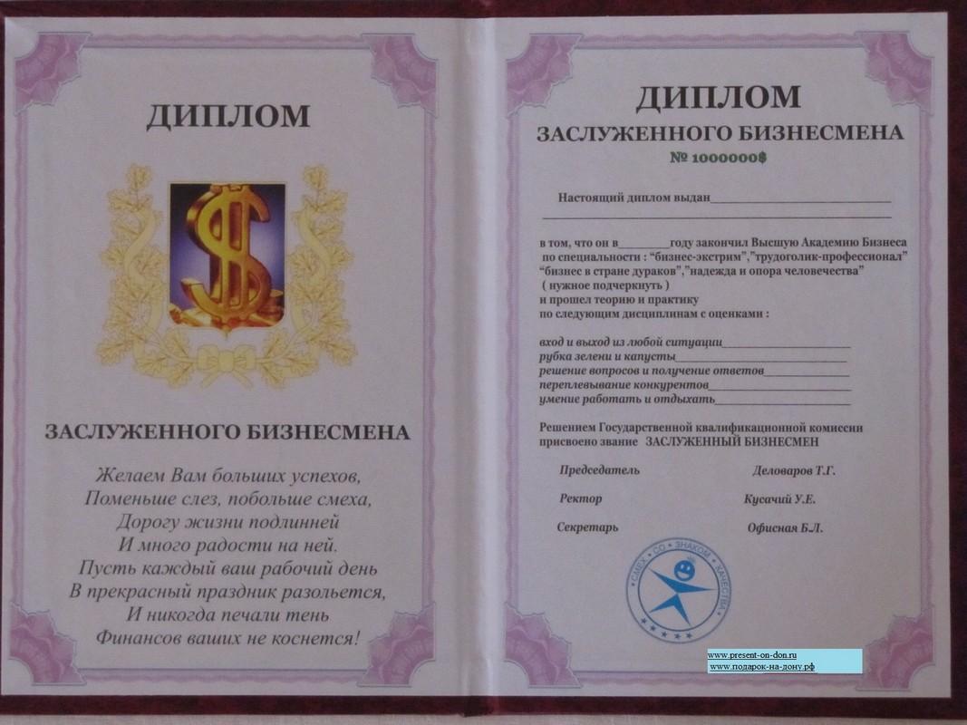 Поздравления с получением лицензии