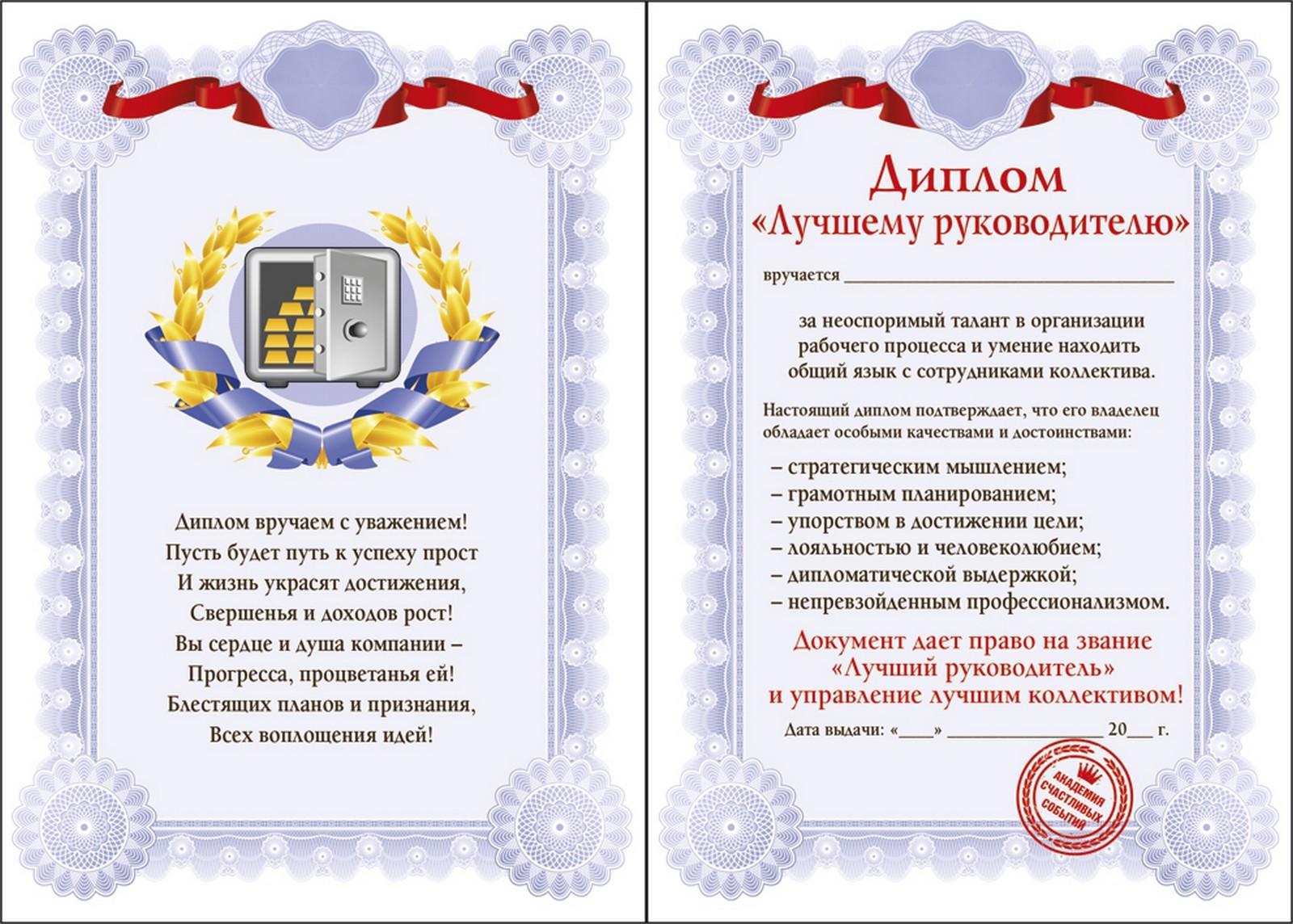 Защита для аккумуляторов 18650 своими руками 46